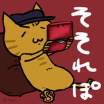 【そそれぽ】第33回:10分プレイするつもりが1時間経っていた。DSiウェア『女子高ダッシュ』をプレイしたよ!