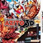 『AZITO 3D』発売日延期に