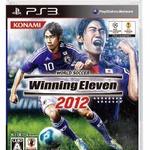 コナミの定番サッカーゲーム『ウイニングイレブン2012』が1位、前作を超える滑り出し・・・週間売上ランキング(10月3日~9日)