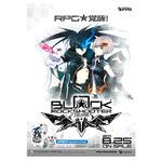 『ブラック★ロックシューターTHE GAME』のフィギュアやアバターアイテムが『PSHome』で発売