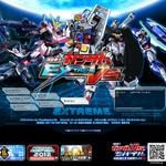 10周年で初の家庭用ゲーム機移植、『機動戦士ガンダム EXTREME VS.』がPS3で発売決定