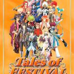 4枚組で8時間収録、DVD「テイルズ オブ フェスティバル2011」12月9日発売