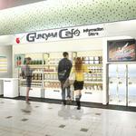 東京駅に「ガンダムカフェ」情報店舗が期間限定オープン ― 秋葉原では「ガンダムSEED」フェア開催