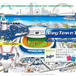 「モバゲー」のDeNA、横浜ベイスターズの買収に興味?・・・サンスポが報じる(2)