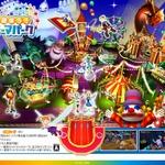 Wii新作アクションゲーム『いっしょに遊ぼう!ドリームテーマパーク』発表 ― 開発はガンバリオン