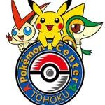 ゲームフリーク増田部長、全国のポケモンセンターでサイン会を実施