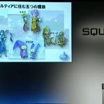 【ドラクエ新作発表会】Wii新作『ドラゴンクエストX 目覚めし五つの種族』発表 ― オンラインRPGに