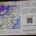 【CEDEC 2011】グーグルはなぜ3月11日の大震災に対応できたのか