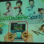 【CEDEC 2011】奇抜なアイデアをいかにパッケージングし開発に落とし込むか~『タッチ!ダブルペンスポーツ』の事例