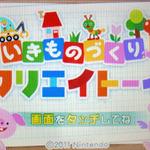 【女子もゲーム三昧】第6回 『いきものづくりクリエイトーイ』でマイキャラを作ろう!