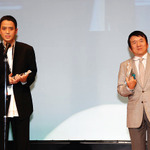 【CEDEC 2011】ポケモン田尻氏、石原氏が特別賞~開発者が選ぶCEDEC AWARD 2011