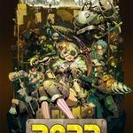 チュンソフト×ゲームポット『2023 DIVER CITY』発表 ― みんなで遊ぶ「つるはし」を使ったオンラインダンジョンRPG