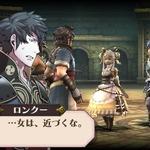 任天堂、3DSで追加コンテンツ販売へ・・・来春の『ファイアーエムブレム』から