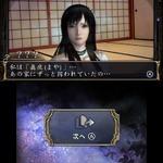 【Nintendo Direct】2012年最初の3DS新作は『心霊カメラ ~憑いてる手帳~』、Wiiソフト『キキトリック』も発表