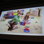 【CEDEC 2011】EyePet開発秘話—ARゲーム開発のためのアドバイス