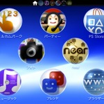 【SCEJ Press Conference 2011】PSVitaのアプリケーション画面をチェック