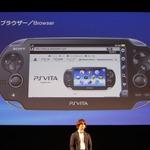 【SCEJ Press Conference】速報コラム・・・平林久和「ゲームの未来を語る」第23回