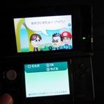 【TGS 2011】ニンテンドー3DS発売後、最も1日でたくさんすれ違えた