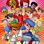 【TGS 2011】レトロゲーが今あるべき姿 ― 3DS『熱血硬派くにおくん すぺしゃる』プレイレポ