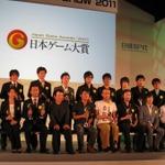 【TGS 2011】大賞は『モンスターハンターポータブル3rd』—「日本ゲーム大賞2011」