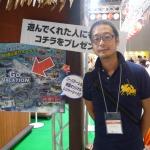 【TGS 2011】究極のファミリーゲームを目指して制作『ゴーバケーション』小林プロデューサーにインタビュー