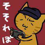 【TGS 2011】そそれぽ緊急号外:PlayStation Vitaを触ってきちゃったよ!
