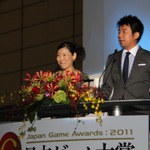 【TGS 2011】日本ゲーム大賞 フューチャー賞、受賞者達のコメントを一挙紹介