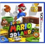 『スーパーマリオ3Dランド』はブルーのパッケージを採用?