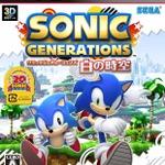 『ソニック ジェネレーションズ』最新映像 ― 3DS版とPS3/Xbox360版の違いをチェック