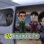 『ゴーバケーション』TVCMオンエア、パーティゲーム感覚で楽しめる