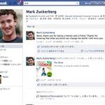 「スティーブ、サンキュー」ザッカーバーグがFacebookでコメント