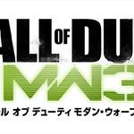 『コール オブ デューティ モダン・ウォーフェア3』が4週連続トップ!11月27日~12月3日のUKチャート