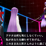 『Fate/EXTRA CCC』「間桐桜」の声優は下屋則子さんに決定 ― 謎の少女も担当