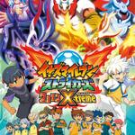 【LEVEL5 WORLD 2011】Wii/AC『イナズマイレブン ストライカーズ 2012』発表 ― アーケード事業にも参入