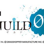 レベルファイブ、クオリティアップの為『GUILD01』発売日が2週間延期