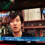 【LEVEL5 WORLD 2011】須田剛一氏「本気度100%の3Dシューティングに」―『解放少女』