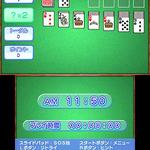 3DS『ARC STYLE: ソリティア』配信開始 ― 2種類のソリティアを収録