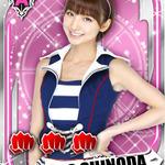 GREEにAKB48初のソーシャルゲーム登場!『AKB48ステージファイター』 ― 早期登録で限定カードも