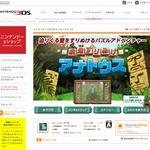【Nintendo Direct】立体視&2人対戦対応になって3DSに登場『疾走すりぬけ アナトウス』