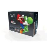 新型Wiiのパッケージをチェック ― ヨッシーに乗ったマリオの姿も