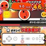 『太鼓の達人Wii 決定版』収録曲がさらに判明  ― AKB48最新曲「風は吹いている」など