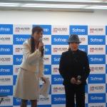 大山のぶ代さんが『アルカノイドDS』発売記念イベントでその腕前を披露!