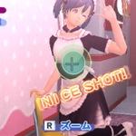 メイドさんをマッサージ『メイド☆ぱらだいす』の一部ミニゲームが明らかに