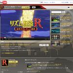 『リズム怪盗R』YouTube公式チャンネル開設 ― リズムゲーム動画を多数公開中