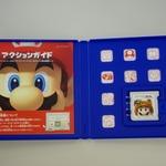 任天堂、『スーパーマリオ3Dランド』の説明書を電子化 ― 紙原料削減へ