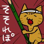 【そそれぽ】第16回:まさかの高難易度!でもついプレイしちゃう『タケヤリマン』をプレイしたよ!