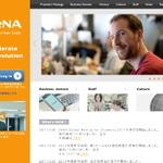 DeNAのエンジニアスペシャリスト採用、新卒でも最高年俸1000万円
