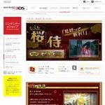 任天堂、3DS新作『ひらり 桜侍』を来週配信 ― ゲーム詳細や歩数を使った遊びなどが明らかに
