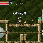 『洞窟物語』世界で人気の国産2Dアクション ― DSiウェアで国内家庭用ゲーム機初登場!