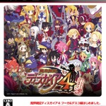 日本一ソフトウェア、『魔界戦記ディスガイア4』DLCによる収益120万円を全額寄付